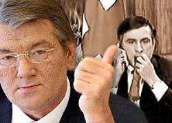 Вести переговоры с Ющенко не имеет смысла?