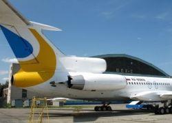 В Москве снова задерживаются вылеты самолетов AiRUnion
