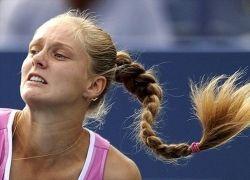 Открытый чемпионат США по теннису U.S. Open