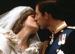 Кусок пирога со свадьбы принца Чарльза продан за тысячу фунтов