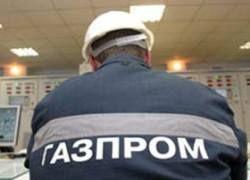 """Немцов и Милов выводят на чистую воду Путина и \""""Газпром\"""""""