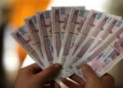 Иран: инфляция довела до деноминации