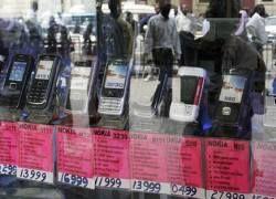 Покупать новые мобильные телефоны во всем мире стали меньше