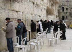 """Израиль просит не покупать \""""древние сувениры\"""" с рук"""