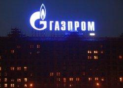 """Газпром\"""" не решился на переговоры по газопроводу на Аляске"""