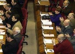 Парламент Грузии проголосовал за разрыв дипотношений с Россией