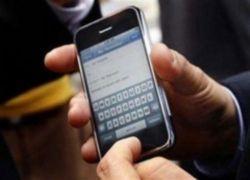 iPhone не способен хранить конфиденциальную информацию