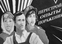 В Петербурге арестовали тираж оппозиционной газеты