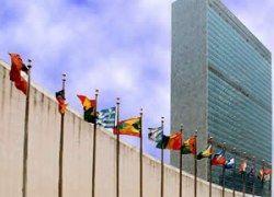 Заседание СБ ООН по Грузии: согласие не достигнуто