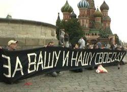 Московские власти запретили провести в столице антивоенный пикет