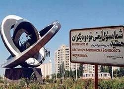 7 тысяч центрифуг будут обогащать уран в Иране