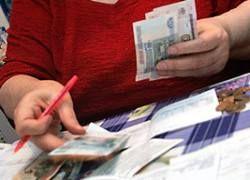 Жизнь в Москве станет в полтора раза дороже
