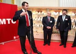 МТС не предлагала выкупить долю оператора в Белоруссии
