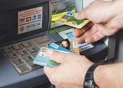 Куплю банковскую карточку. Уголовное дело в подарок