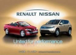 Renault-Nissan будут выпускать автомобиль не дороже 10 000 долларов
