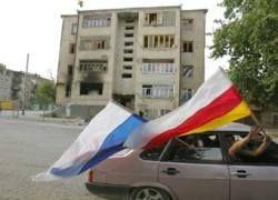 Южная Осетия войдет в состав России?