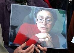 Дело об убийстве Политковской передают в суд