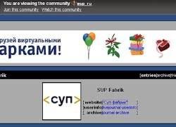 LiveJournal снова не угодил пользователям рекламой