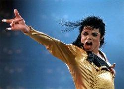 Королю поп-музыки исполняется 50 лет