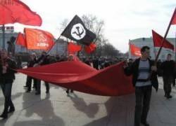 Нацболы и левые активисты задержаны в Подмосковье