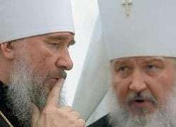 """РПЦ призвала власти сказать Западу решительное \""""нет\"""""""
