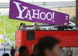 Yahoo! закроет свою социальную сеть