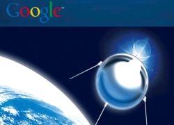 Google будет получать фотографические данные с эксклюзивного спутника