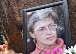 Убийство Анны Политковской расследовано на 15-20%?