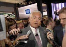 GM просит у правительства США 50 млрд долларов