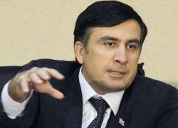 Саакашвили предложил профинансировать оппозицию