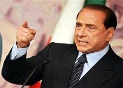 Италия выплатит Ливии 5 миллиардов долларов компенсаций