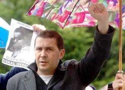 Лидер запрещенной баскской партии вышел из тюрьмы