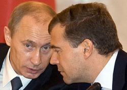 А если бы Медведев испугался?