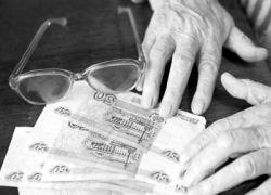 На рекламу реформы пенсионного фонда потратят 300 млн руб