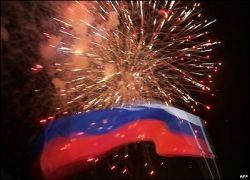 Россия избавилась от комплекса неполноценности