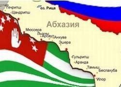 Абхазия рвется в военный союз с Россией