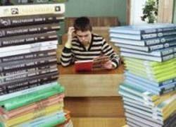 80% российских учебников созданы с грубыми ошибками