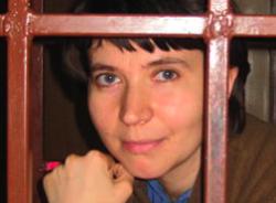 За что будут судить Юлию Приведенную?