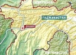 В Таджикистане произошло сильное землетрясение