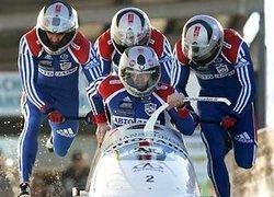 В России новый национальный вид спорта – бобслей