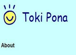 Токипона - самый полезный искусственный язык