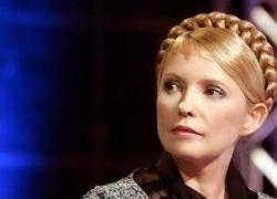 Юлия Тимошенко завтра уйдет в отставку