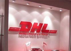 DHL отправит посылку в космос