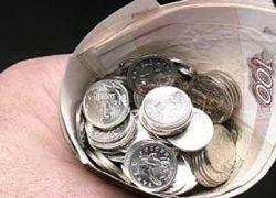Как сберечь сбережения?
