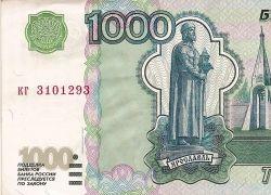 Самой подделываемой банкнотой в России остается купюра в 1000 рублей