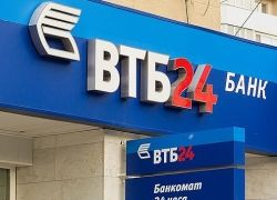 ВТБ покупает 40% «Ренессанс Кредит»