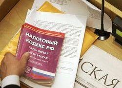 ФНС опубликует азбуку ухода от налогов