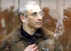 УФСИН усилит досмотр адвокатов Ходорковского