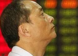 В Японии появилась первая жертва финансового кризиса