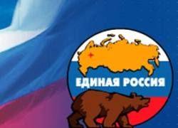 """Аграрная партия стала частью \""""Единой России\"""""""